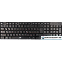 Клавиатура STC SK-528 (USB)