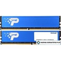 Оперативная память Patriot Signature Line 2x8GB DDR4 PC4-19200 [PSD416G2400KH]