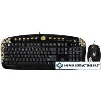 Мышь + клавиатура G-Cube Golden Sunset A4-GKSA-2803SS