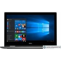 Ноутбук Dell Inspiron 15 5578 [Inspiron0497V] 4 Гб
