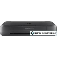 Принтер HP OfficeJet 202 Mobile [N4K99C]