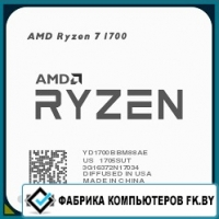 Процессор AMD Ryzen 7 1700 (BOX)