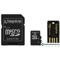Карта памяти Kingston microSDHC (Class 10) 32GB + адаптер (MBLY10G2/32GB)