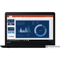 Ноутбук Lenovo ThinkPad 13 [20J1S01400] 8 Гб