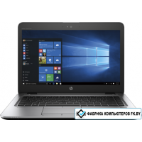 Ноутбук HP Elitebook 840 G4 [Z2V52EA]