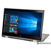 Ноутбук Lenovo ThinkPad X260 [20FQ002XPB]