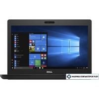 Ноутбук Dell Latitude 12 5280 [Latitude0192]