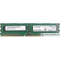 Оперативная память Crucial 2GB DDR3 PC3-12800 (CT25664BD160B)