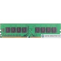 Оперативная память Patriot 8Gb DDR4 PC4-19200 [PSD48G240082]