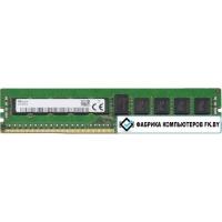 Оперативная память Hynix 8GB DDR4 PC4-19200 [H5AN8G8NMFR-UHC]