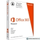 Office 365 (Word, Excel, PowerPoint, OneNote, Outlook)