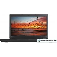 Ноутбук Lenovo ThinkPad L570 [20J8001FPB]
