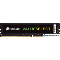 Оперативная память Corsair ValueSelect 4GB DDR4 PC4-17000 [CMV4GX4M1A2133C15]