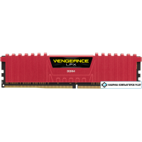 Оперативная память Corsair Vengeance LPX 4GB DDR4 PC4-19200 [CMK4GX4M1A2400C16R]