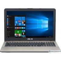 Ноутбук ASUS VivoBook Max R541UA-DM1404D