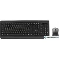 Мышь + клавиатура Gembird KBS-8001