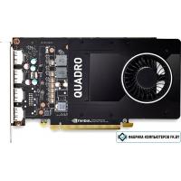 Видеокарта PNY Quadro P2000 5GB GDDR5 [VCQP2000-PB]