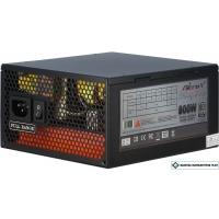 Блок питания Inter-Tech CobaNitrox Nobility CN-800 NS