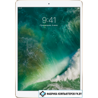 Планшет Apple iPad Pro 10.5 256GB Gold (MPF12)