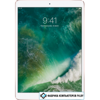 Планшет Apple iPad Pro 10.5 256GB Rose Gold (MPF22)