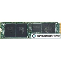 SSD Plextor M8SeGN 128GB [PX-128M8SeGN]