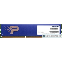 Оперативная память Patriot Signature DDR3 8GB PC3-10600 [PSD38G13332H]
