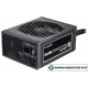 Блок питания be quiet! Dark Power Pro 11 850W [BN253]