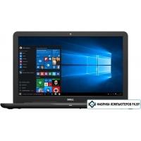 Ноутбук Dell Inspiron 17 5767 [5767-7858]