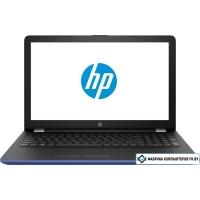 Ноутбук HP 15-bw509ur [2FN01EA]