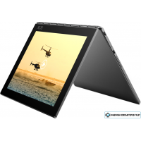 Планшет Lenovo Yoga Book YB1-X90F 64GB (серый) [ZA0V0085RU]