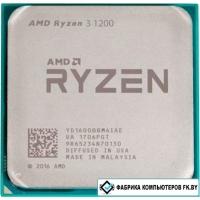 Процессор AMD Ryzen 3 1200 (BOX, Wraith Stealth)