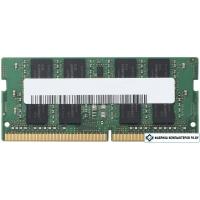 Оперативная память Hynix 8GB DDR4 SODIMM PC4-17000 [HMA81GS6AFR8N-TF]