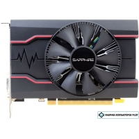 Видеокарта Sapphire Pulse Radeon RX 550 2GB GDDR5 [11268-03]