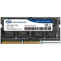 Оперативная память Team Elite 4GB DDR3 SODIMM PC3-12800 [TED34G1600C11-S01]