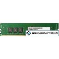 Оперативная память Apacer 4GB DDR3 PC3-12800 AU04GFA60CAQBGC