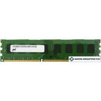 Оперативная память Micron 4GB DDR3 PC3-12800 (MT8KTF51264AZ-1G6)