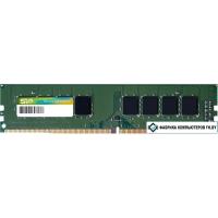 Оперативная память Silicon-Power 4GB DDR4 PC4-17000 [SP004GBLFU213N02]