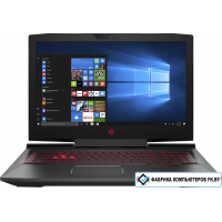 Ноутбук HP OMEN 17-an009nw 1WB41EA