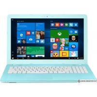 Ноутбук ASUS VivoBook Max R541UV-DM1228D