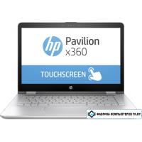 Ноутбук HP Pavilion x360 14-ba020ur 1ZC89EA