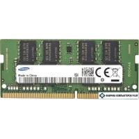 Оперативная память Samsung 4GB DDR4 SODIMM PC4-19200 [M471A5244CB0-CRC]
