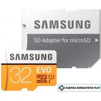 Карта памяти Samsung Evo microSDHC (Class 10) UHS-I 32GB (с адаптером)