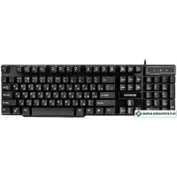 Клавиатура Гарнизон GK-200G