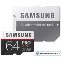 Карта памяти Samsung PRO+ microSDXC 64GB + адаптер [MB-MD64GA]