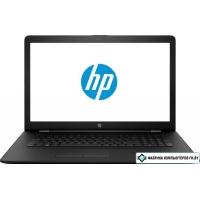 Ноутбук HP 17-ak059ur 2CR24EA