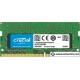 Оперативная память Crucial 8GB DDR4 SODIMM PC4-21300 CT8G4SFS8266