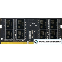 Оперативная память Team Elite 16GB DDR4 SODIMM PC4-19200 TED416G2400C16-S01