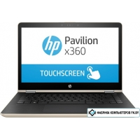Ноутбук HP Pavilion x360 14-ba017ur 1ZC86EA