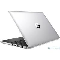 Ноутбук HP ProBook 430 G5 2SY07EA