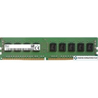 Оперативная память Hynix 8GB DDR4 PC4-19200 HMA81GR7AFR8N-UH